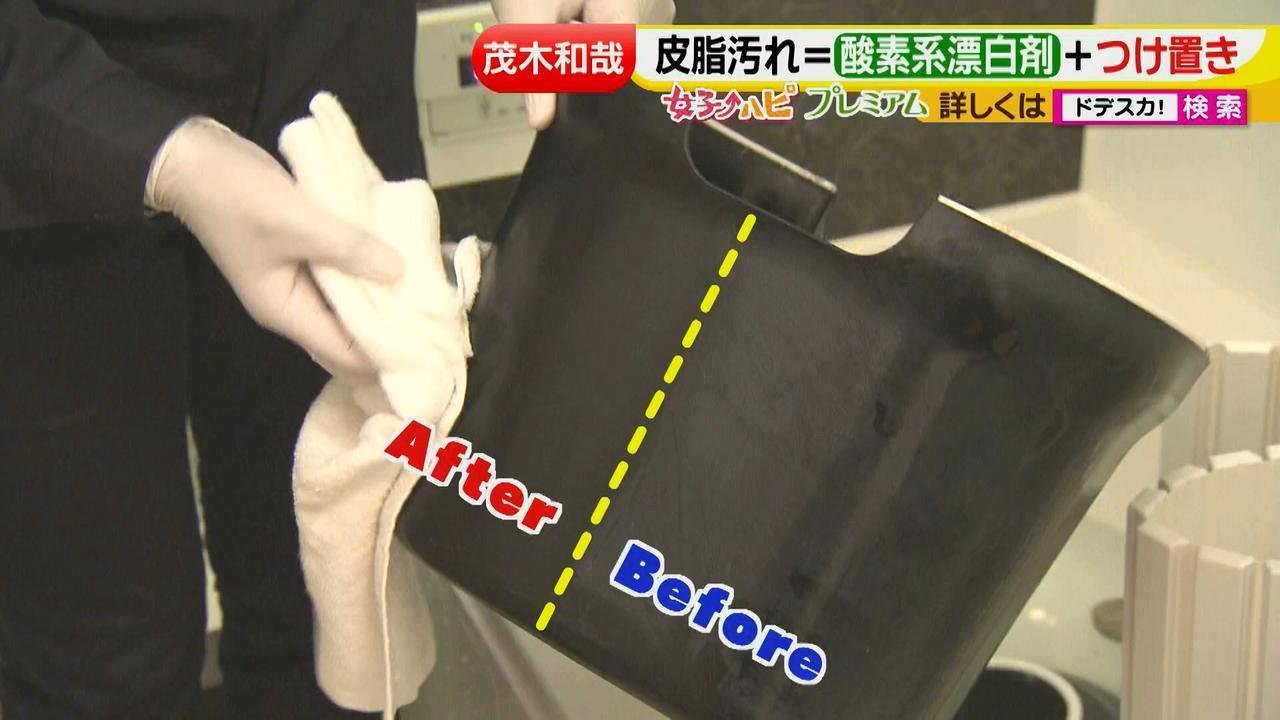 画像25: 洗剤職人のラク掃除テクニックを大公開!