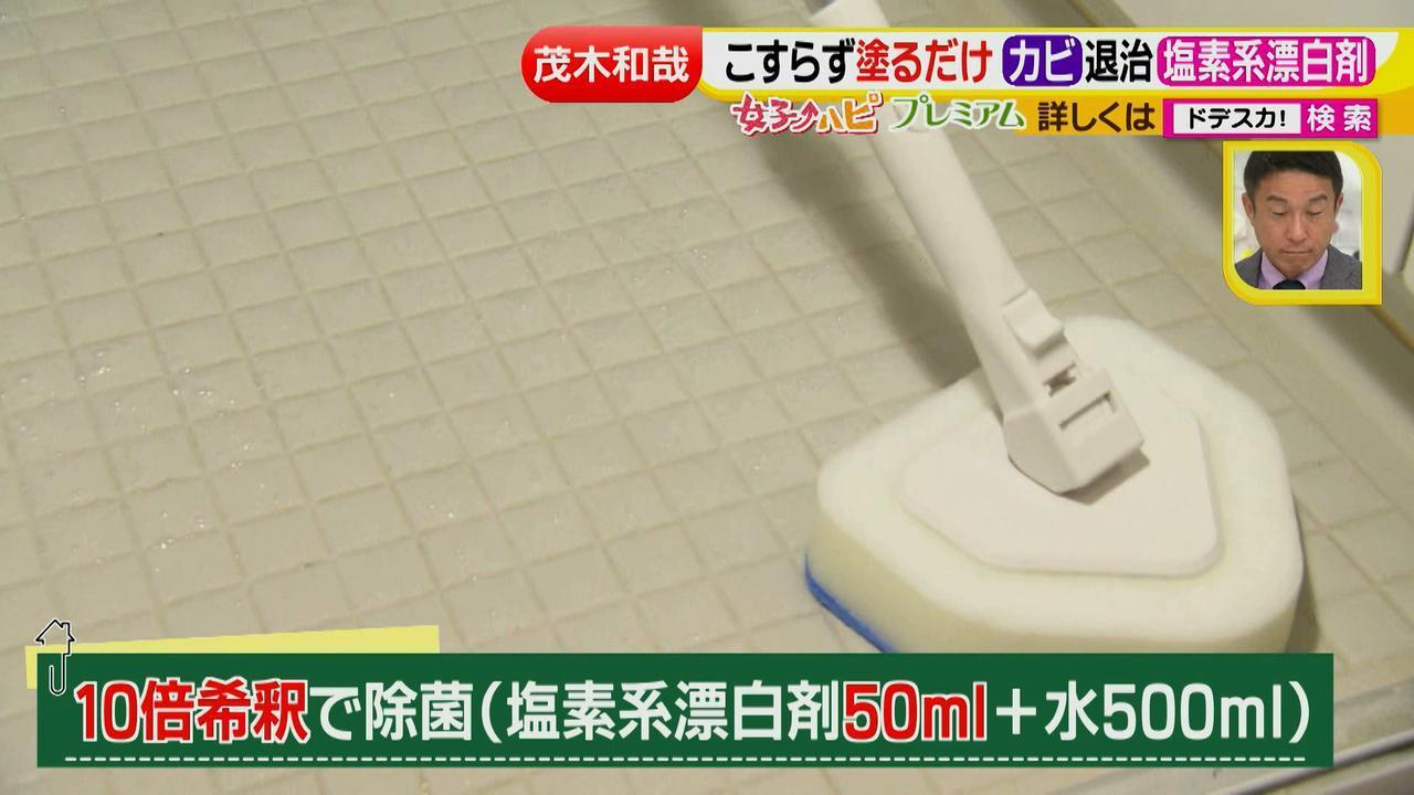 画像11: 洗剤職人のラク掃除テクニックを大公開!