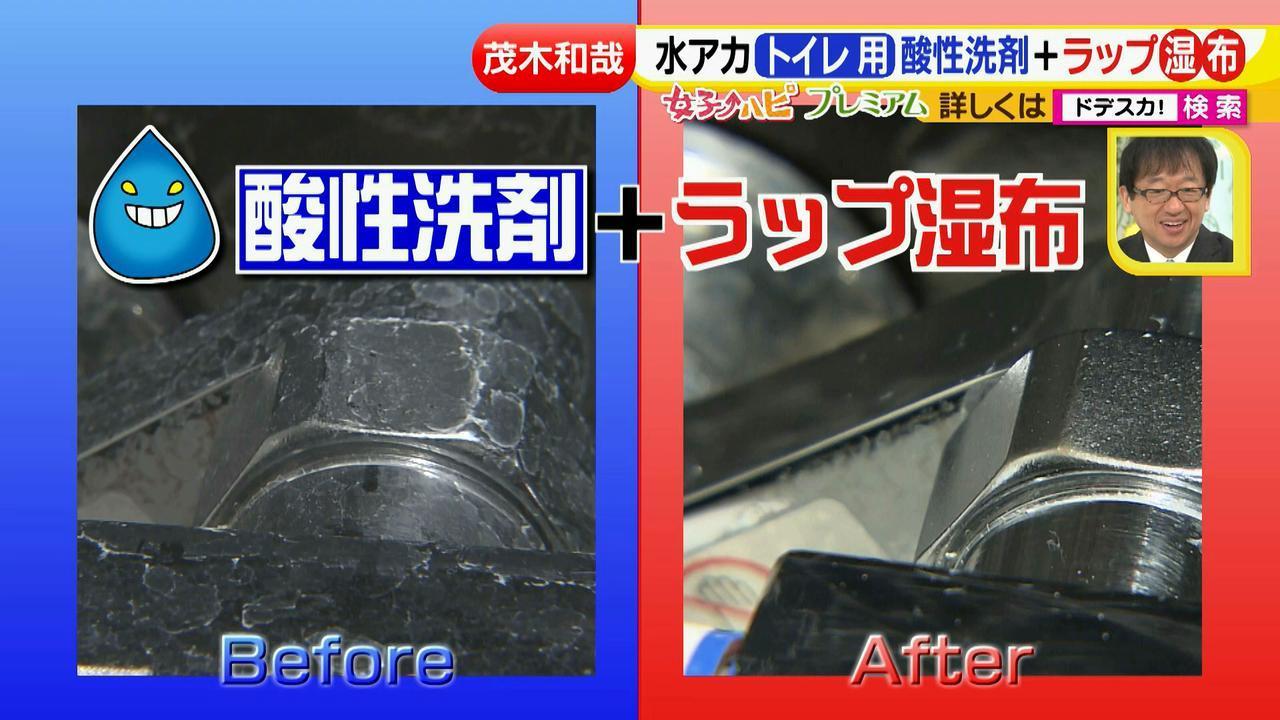 画像20: 洗剤職人のラク掃除テクニックを大公開!