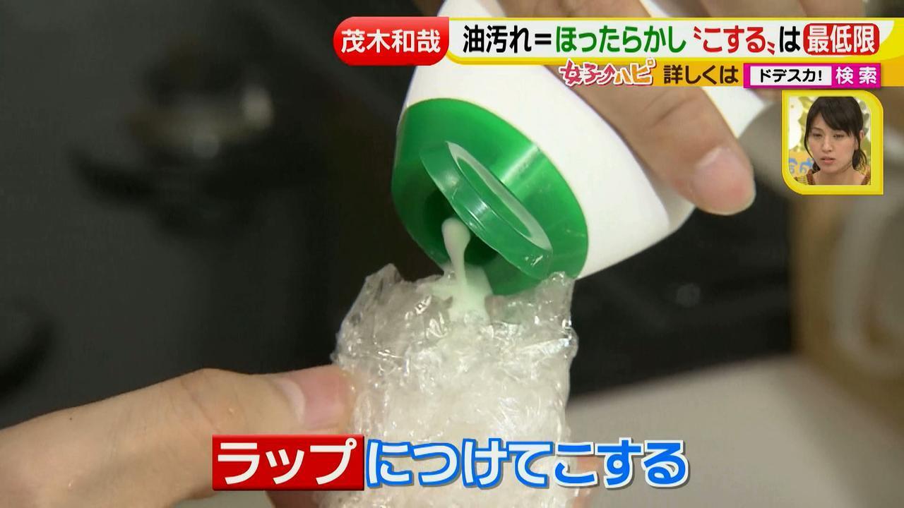 画像31: 洗剤職人のラク掃除テクニックを大公開!