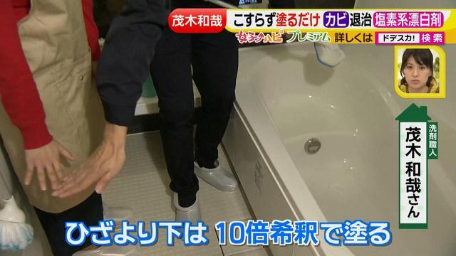 画像8: 洗剤職人のラク掃除テクニックを大公開!