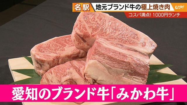 画像2: コスパ満点名駅1000円ランチ!国産牛焼肉、広東料理コース