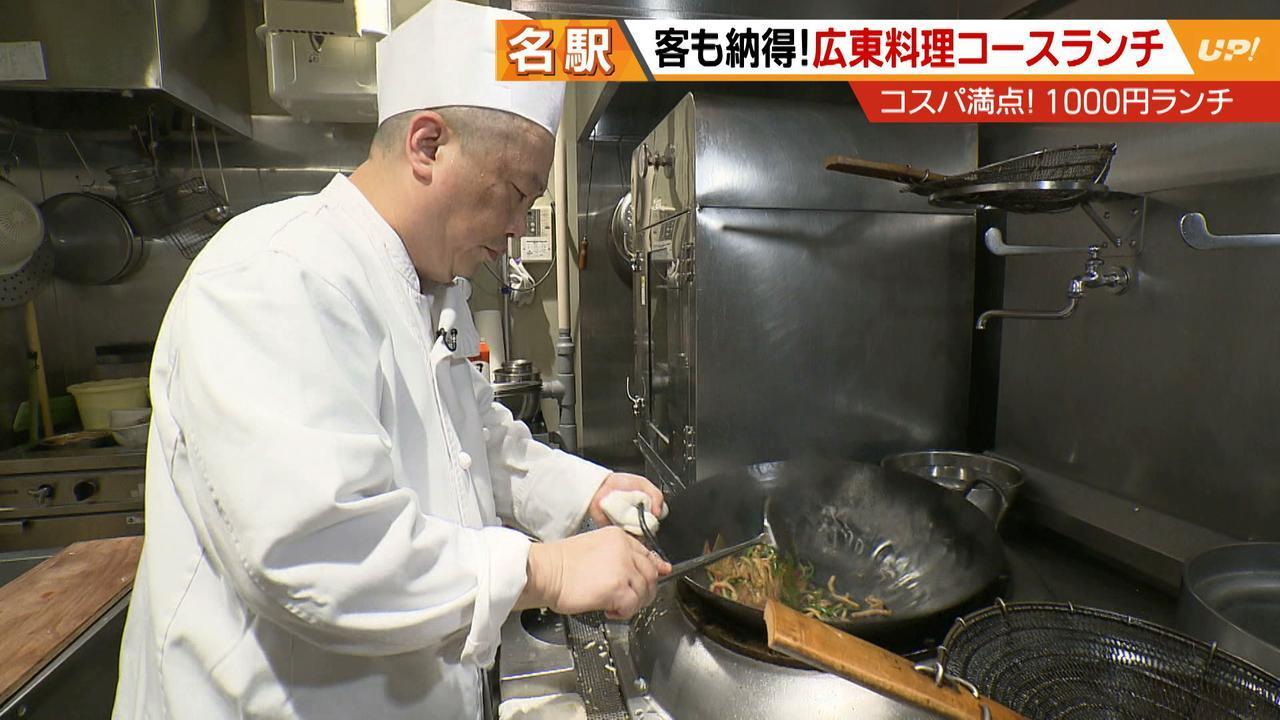画像13: コスパ満点名駅1000円ランチ!国産牛焼肉、広東料理コース