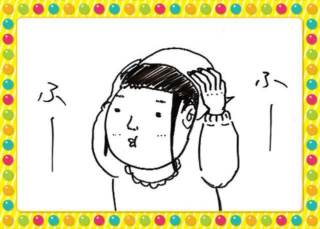 画像: 好江、久々の三角巾。 11月18日(土)放送『昼まで待てない!』より