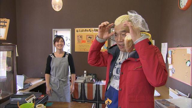 画像7: 神聖なる世界遺産のまち 和歌山・新宮市の旅