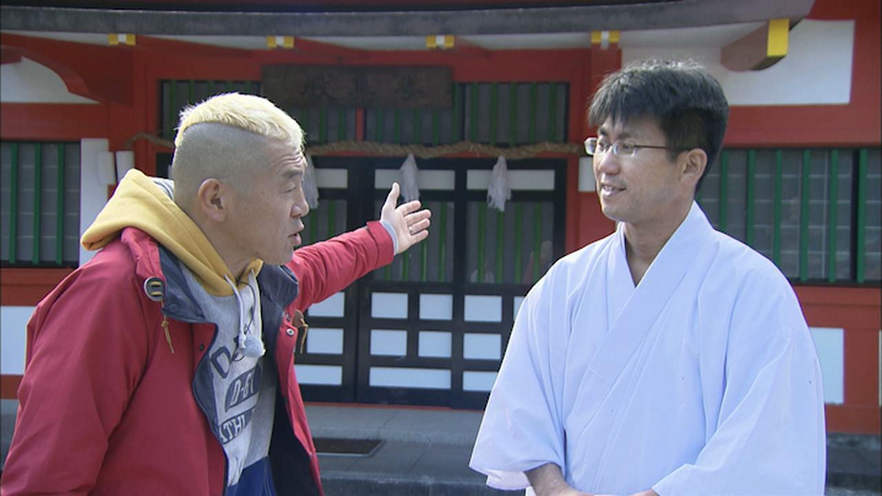 画像11: 神聖なる世界遺産のまち 和歌山・新宮市の旅