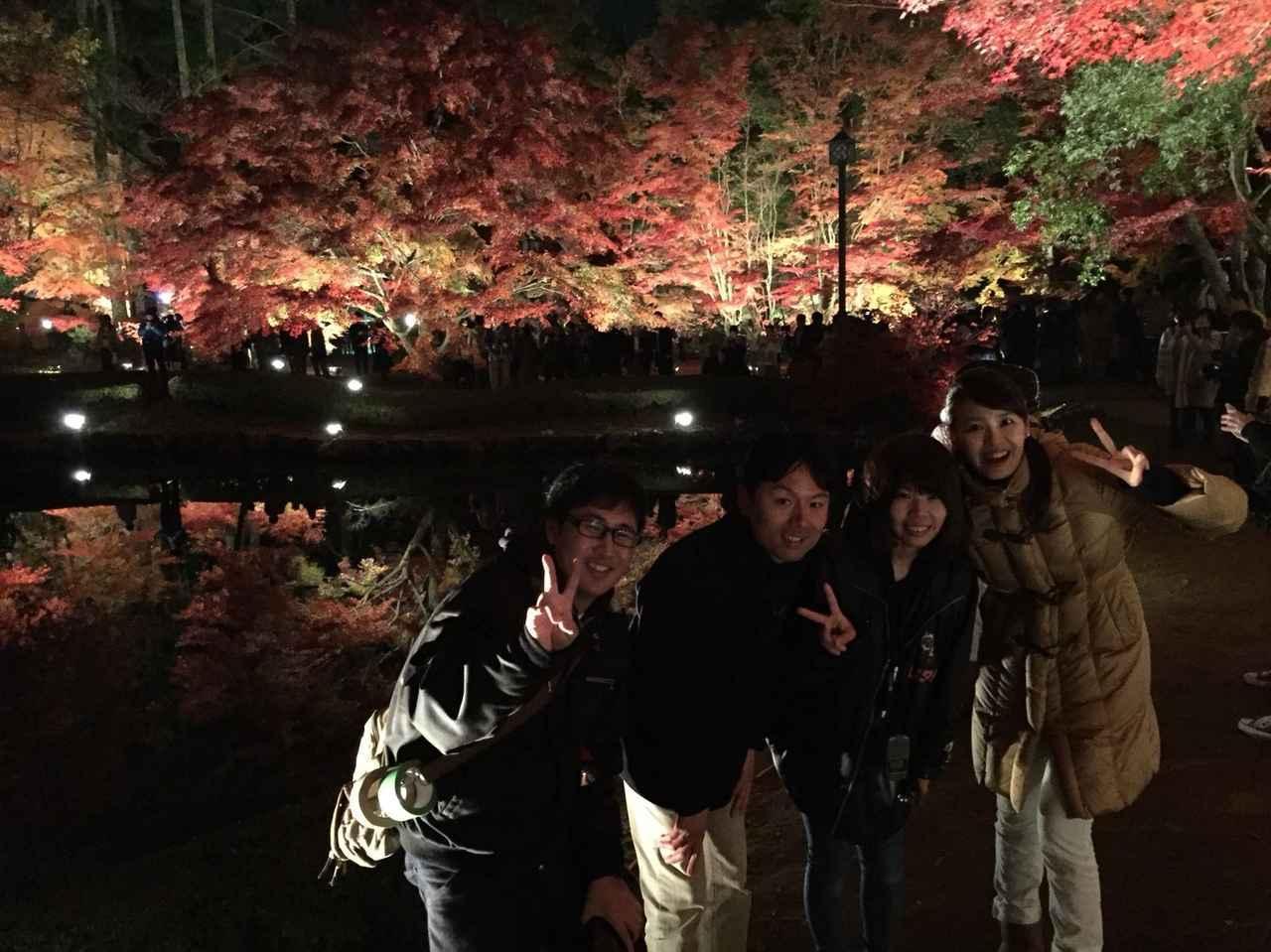 画像: 中継メンバーは偶然にも全員岐阜出身!「チーム岐阜」で頑張りました!