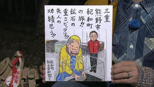 画像12: 晩秋の奥熊野 心おどる風景 三重・熊野紀和の旅