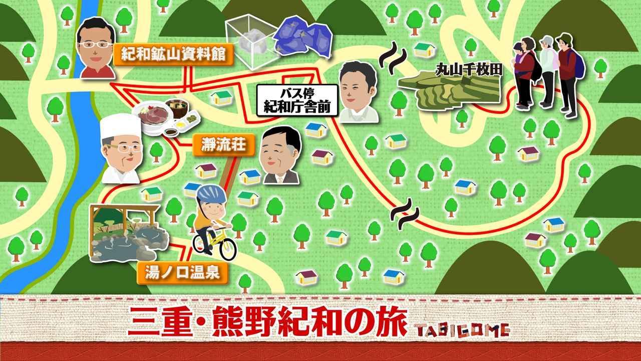 画像1: 晩秋の奥熊野 心おどる風景 三重・熊野紀和の旅
