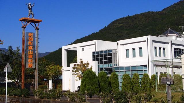 画像2: 晩秋の奥熊野 心おどる風景 三重・熊野紀和の旅
