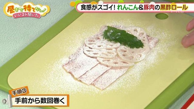 画像5: れんこんを巻くだけ超簡単!お弁当におすすめレシピ