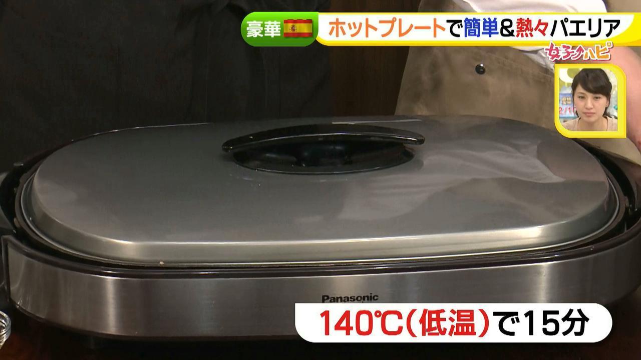 画像28: ホットプレート活用術!お家で簡単チーズタッカルビ、熱々パエリア