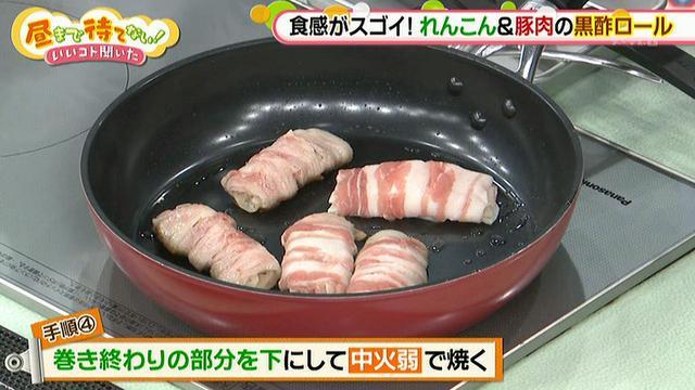 画像7: れんこんを巻くだけ超簡単!お弁当におすすめレシピ