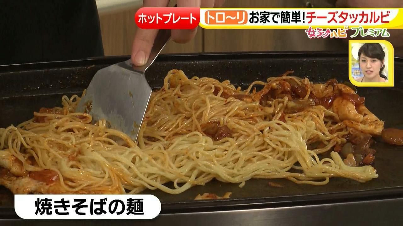 画像15: ホットプレート活用術!お家で簡単チーズタッカルビ、熱々パエリア
