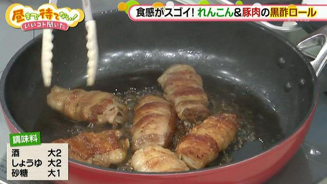 画像9: れんこんを巻くだけ超簡単!お弁当におすすめレシピ