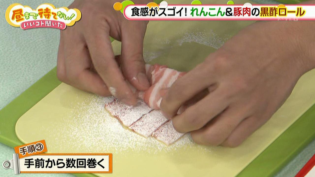 画像6: れんこんを巻くだけ超簡単!お弁当におすすめレシピ