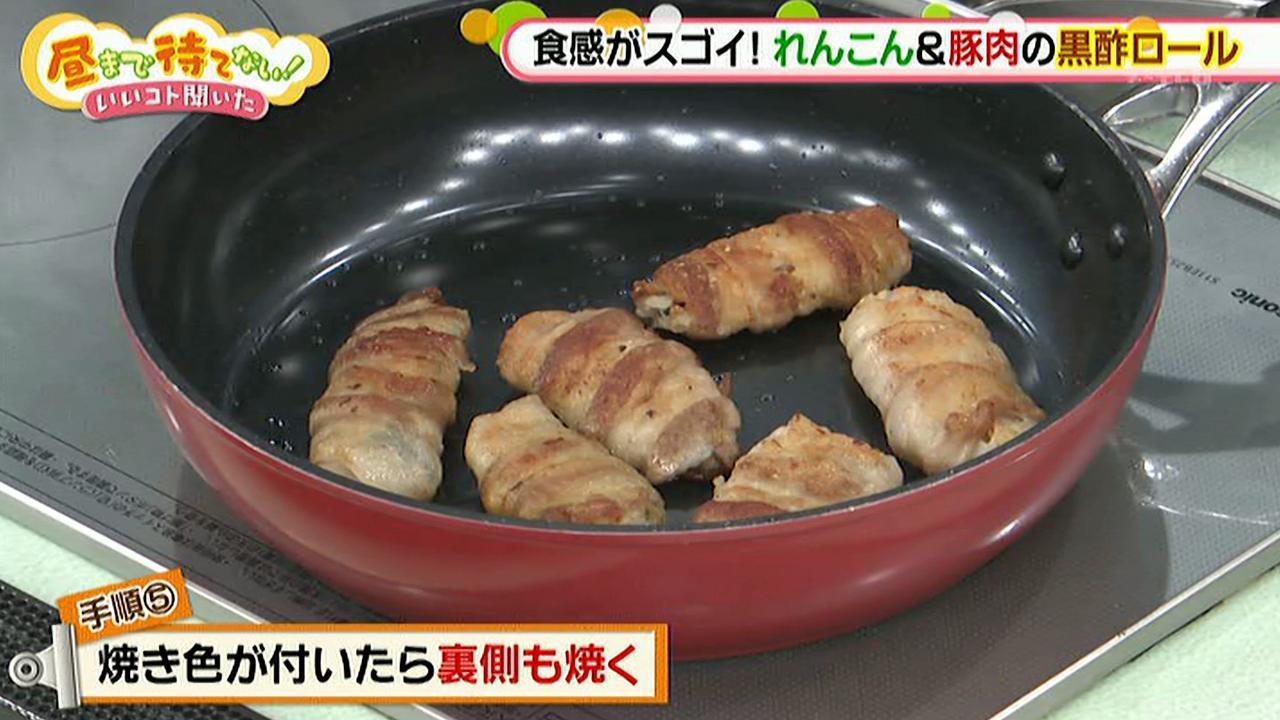 画像8: れんこんを巻くだけ超簡単!お弁当におすすめレシピ