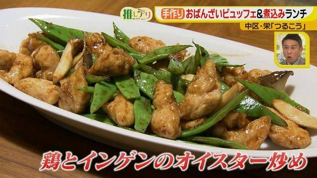 画像19: 栄ランチ1000円!おばんざいビュッフェ&煮込みうどん
