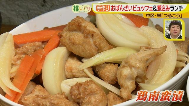 画像16: 栄ランチ1000円!おばんざいビュッフェ&煮込みうどん