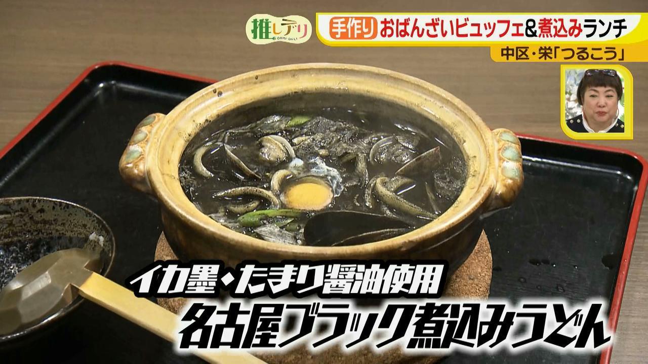 画像7: 栄ランチ1000円!おばんざいビュッフェ&煮込みうどん