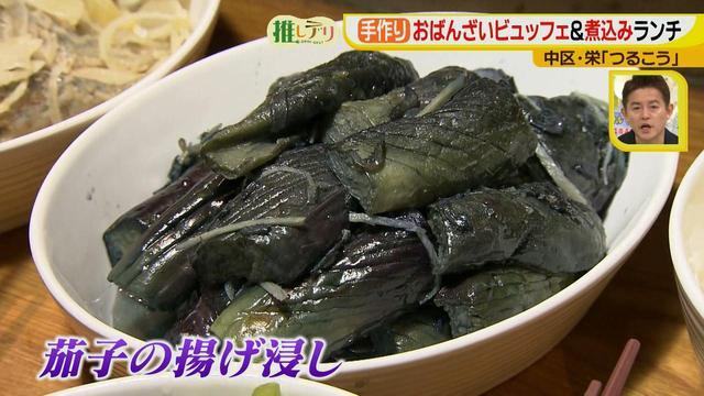 画像15: 栄ランチ1000円!おばんざいビュッフェ&煮込みうどん