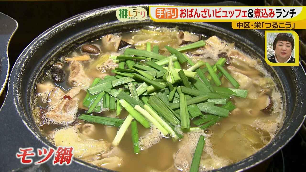 画像17: 栄ランチ1000円!おばんざいビュッフェ&煮込みうどん