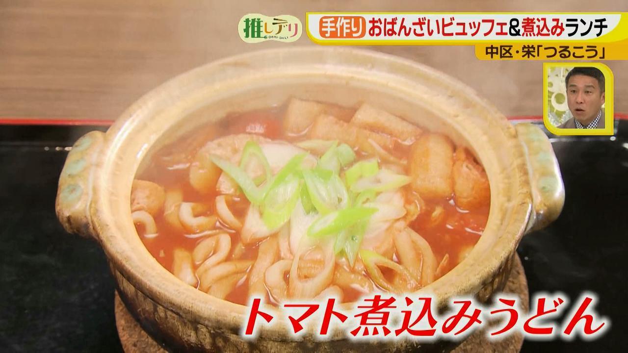 画像6: 栄ランチ1000円!おばんざいビュッフェ&煮込みうどん