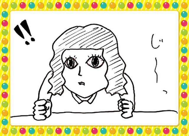 画像: カンペをがっつり見ちゃうエリちゃん 12月9日(土)放送『昼まで待てない!』より