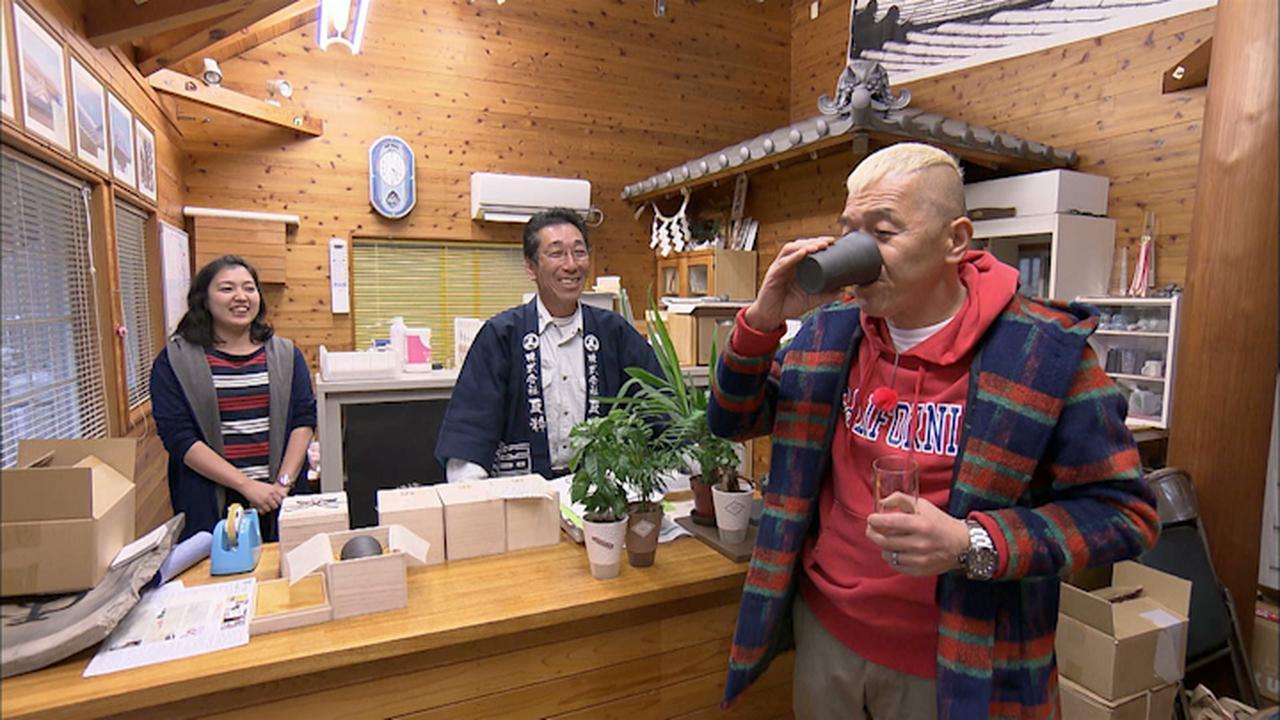 画像13: 心がメロメロ 遠州三山の地 静岡・袋井市の旅