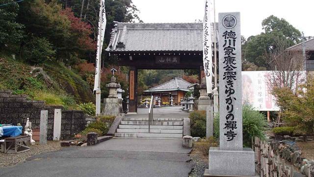 画像9: 心がメロメロ 遠州三山の地 静岡・袋井市の旅