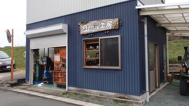 画像2: 心がメロメロ 遠州三山の地 静岡・袋井市の旅