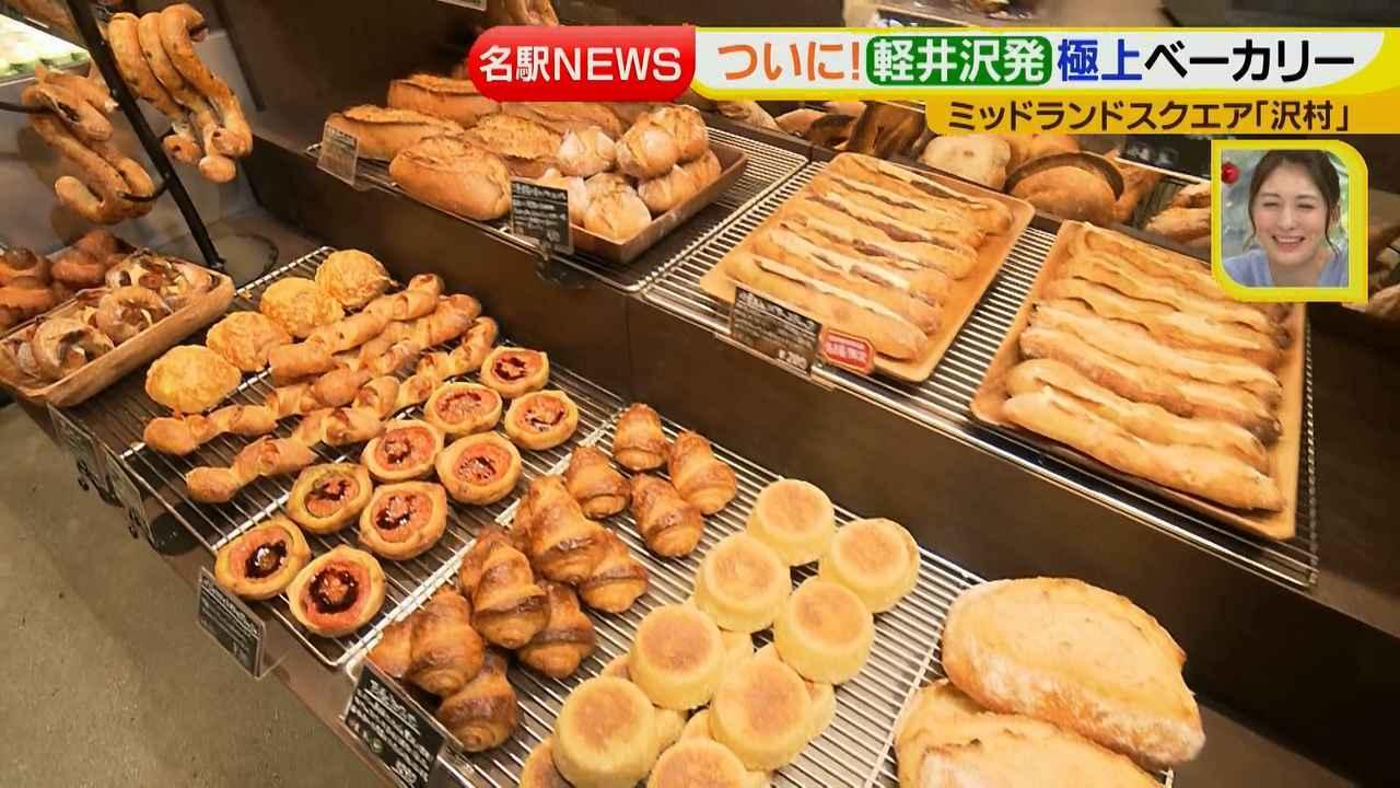 画像6: ついに名古屋にオープン!軽井沢発極上ベーカリー&レストラン