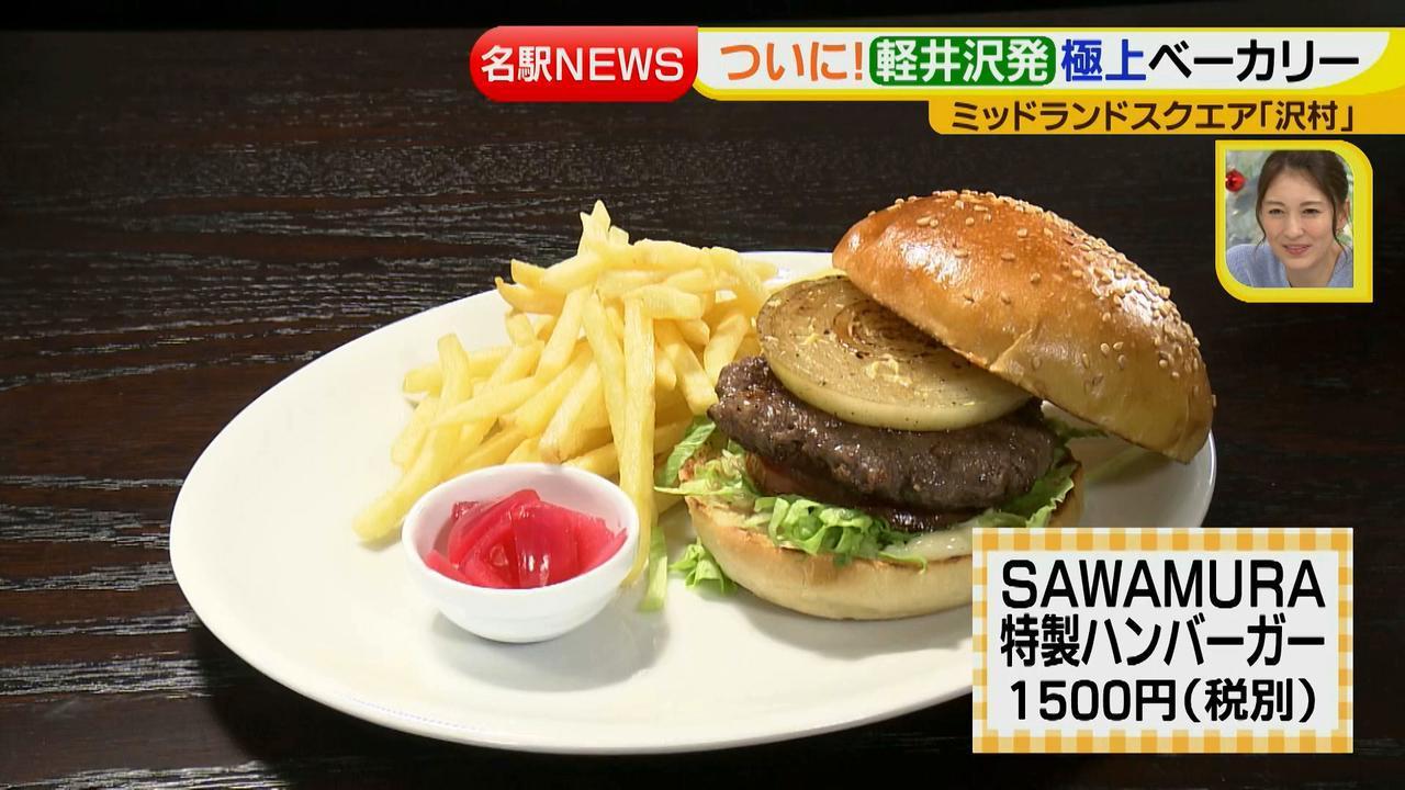 画像10: ついに名古屋にオープン!軽井沢発極上ベーカリー&レストラン