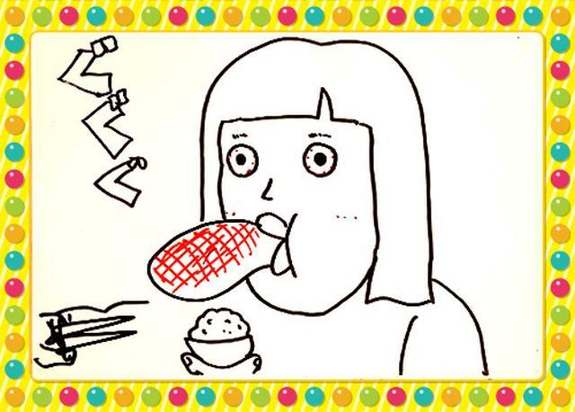 画像: エリちゃん流、明太子の食べ方 12月16日(土)放送『昼まで待てない!』より