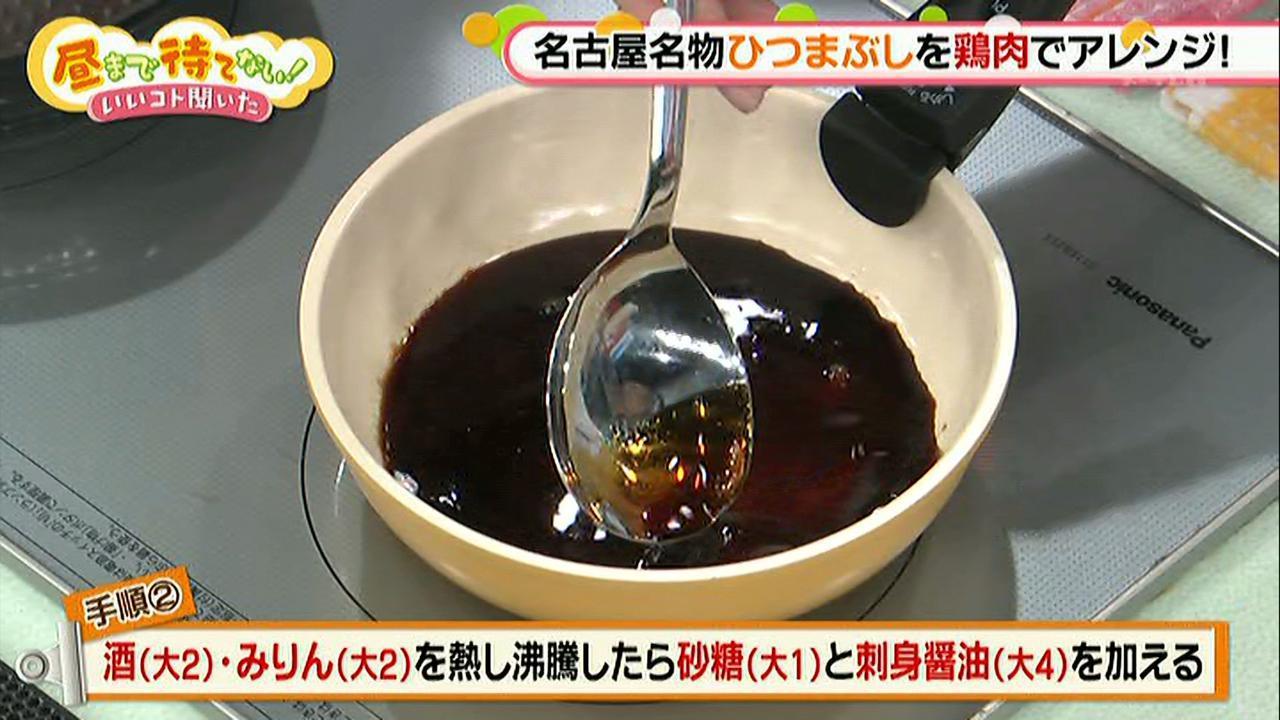 画像3: 鶏肉でひつまぶし!出汁をかけると絶品です。