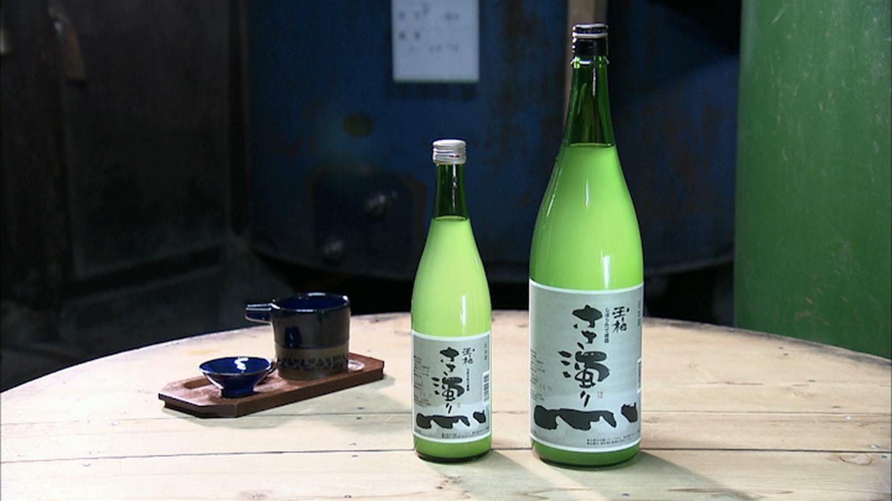 画像10: 水と共に生きる山里 岐阜・八百津町の旅