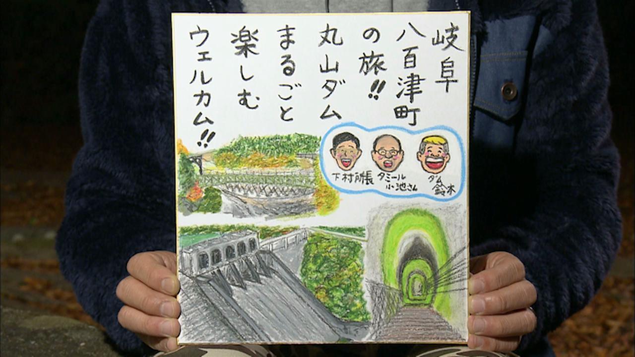 画像12: 水と共に生きる山里 岐阜・八百津町の旅