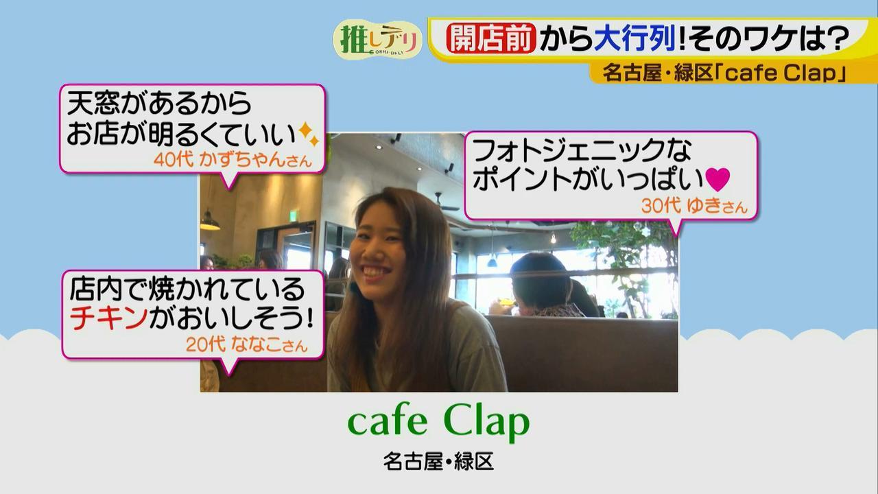 画像4: ニューオープン話題のカフェ♡ロティサリーチキンランチ