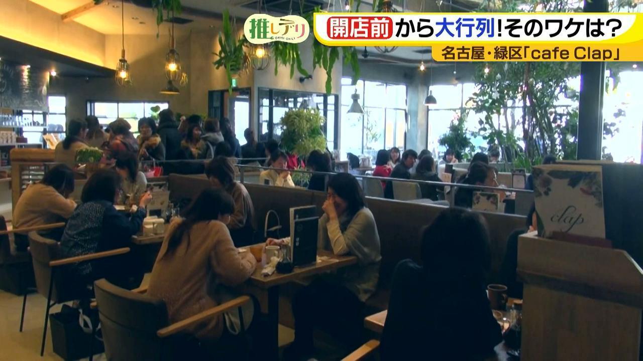 画像3: ニューオープン話題のカフェ♡ロティサリーチキンランチ
