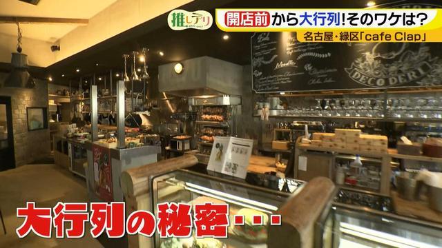画像5: ニューオープン話題のカフェ♡ロティサリーチキンランチ