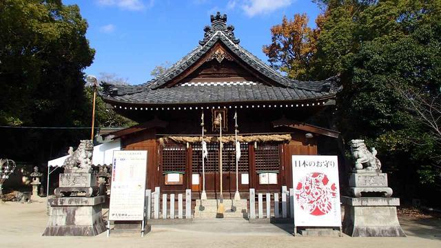 画像3: 深き歴史の面影残す町 愛知・東浦町の旅