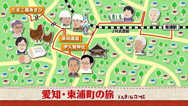 画像1: 深き歴史の面影残す町 愛知・東浦町の旅