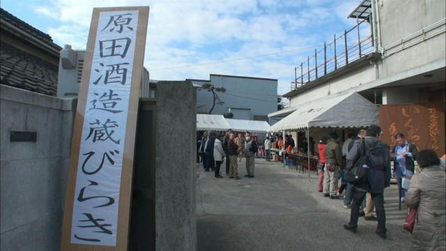 画像5: 深き歴史の面影残す町 愛知・東浦町の旅
