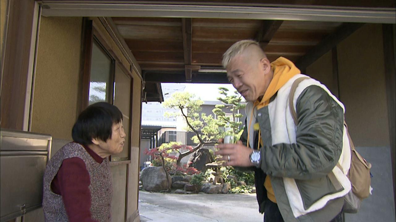 画像2: 深き歴史の面影残す町 愛知・東浦町の旅