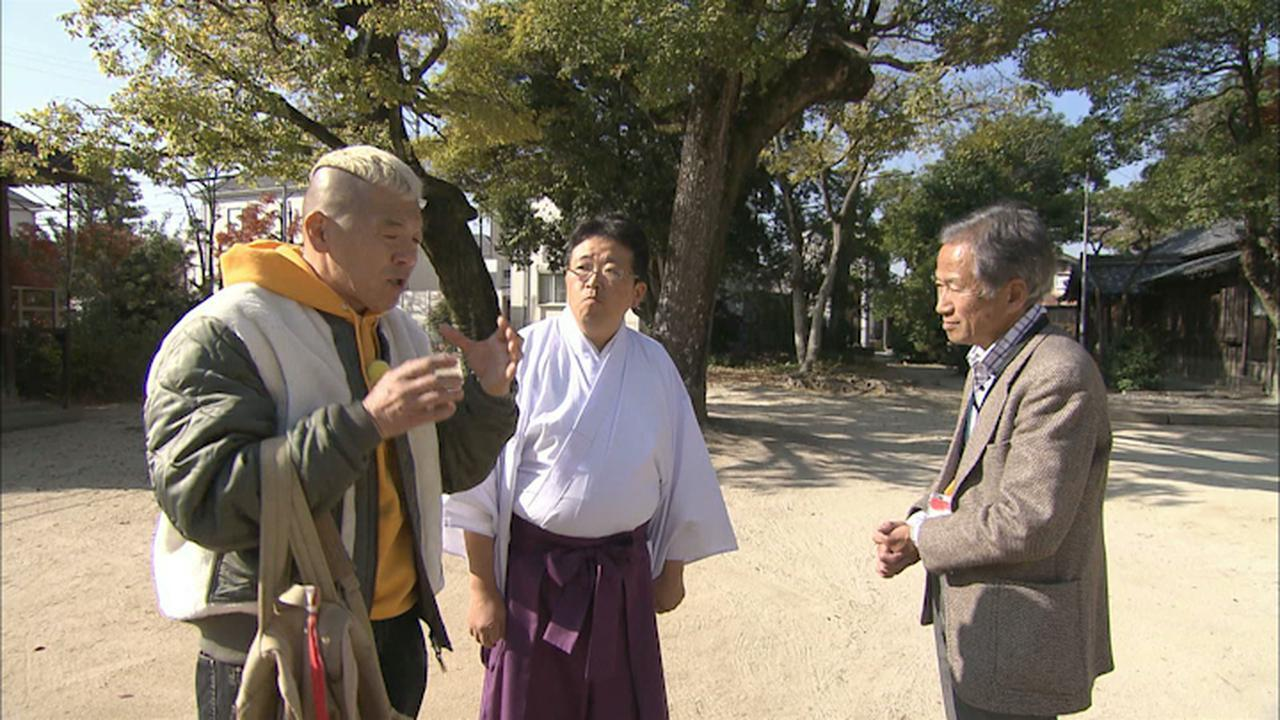 画像4: 深き歴史の面影残す町 愛知・東浦町の旅