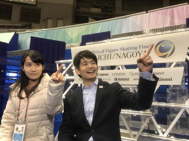 画像: 小塚さんがコーチ役、私が選手役です(笑)