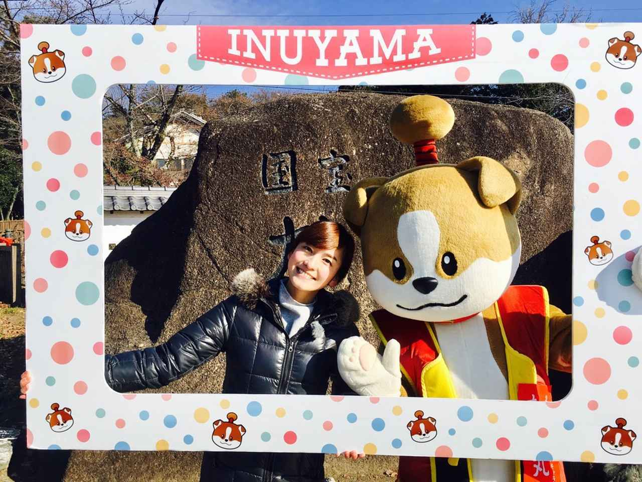 画像: 愛知県犬山市は、全国で唯一「犬」がつく市なんだそう。公式キャラクターのわん丸君も、PRに気合が入ってました!