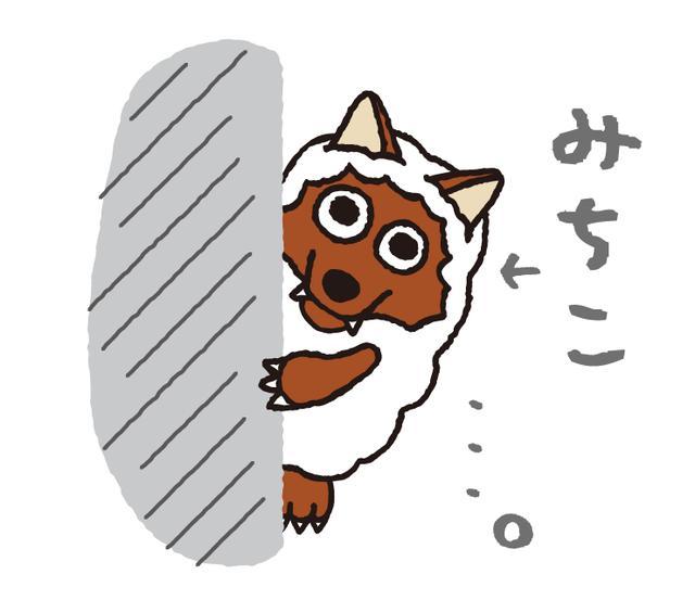 """画像22: """"あなた専用""""スタンプ「サトミ」「やまざき」「たまき」「みやた」「まりか」「いしだ」「みさき」さんなど追加!"""