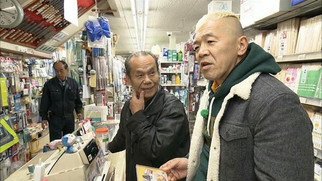 画像4: 海の京都で意外な歴史発見 京都・舞鶴市の旅