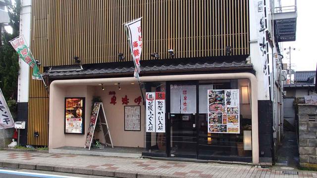 画像5: 海の京都で意外な歴史発見 京都・舞鶴市の旅